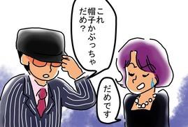 お兄ちゃんの卒業式(2