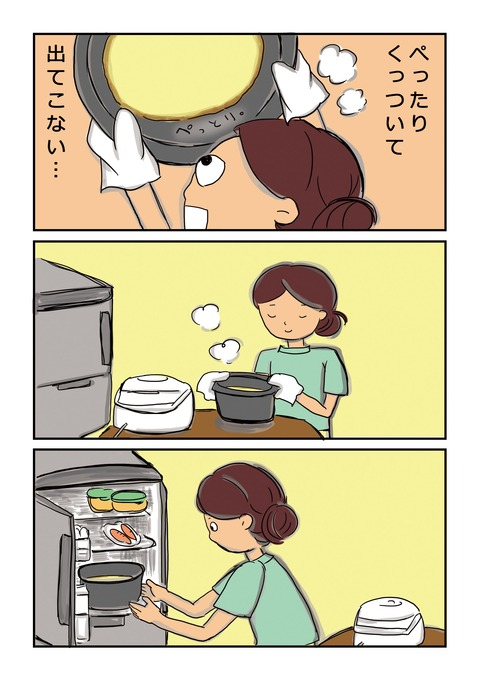 4チーズケーキお料理