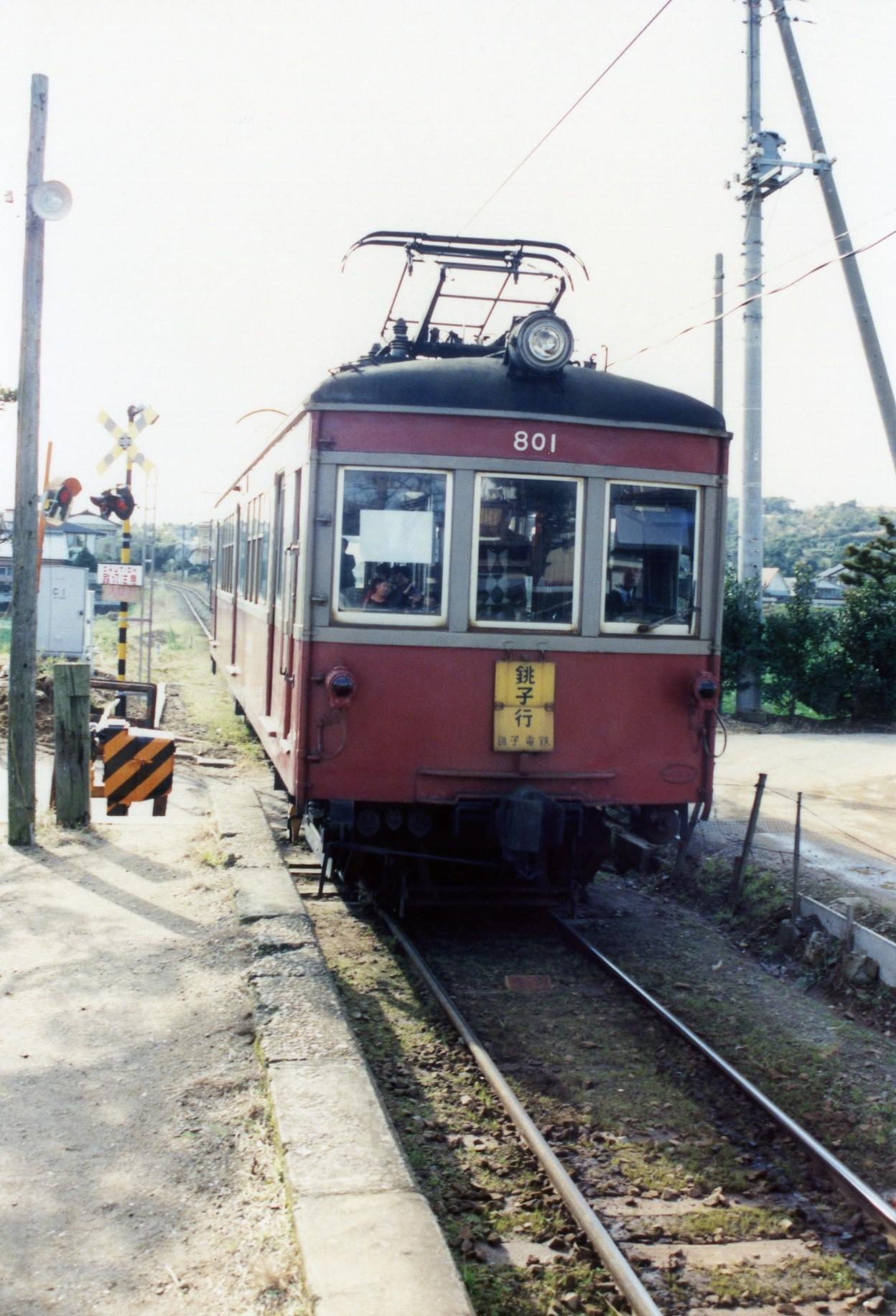 img290 (2)