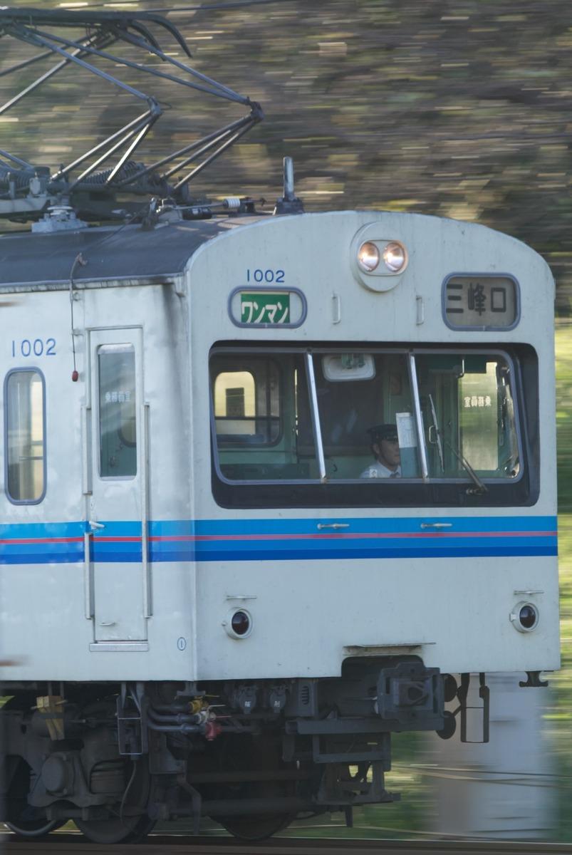 C9DT1892 (2)