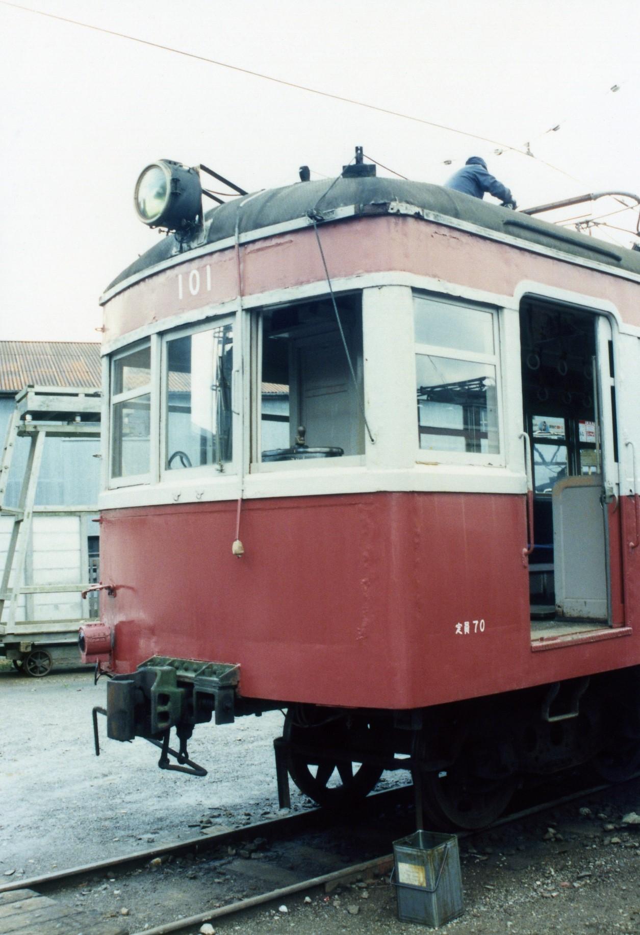 img280 (2)