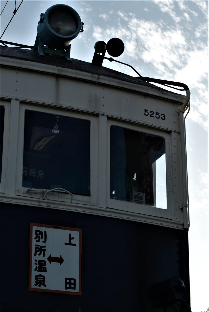 C9DT2082 (2)