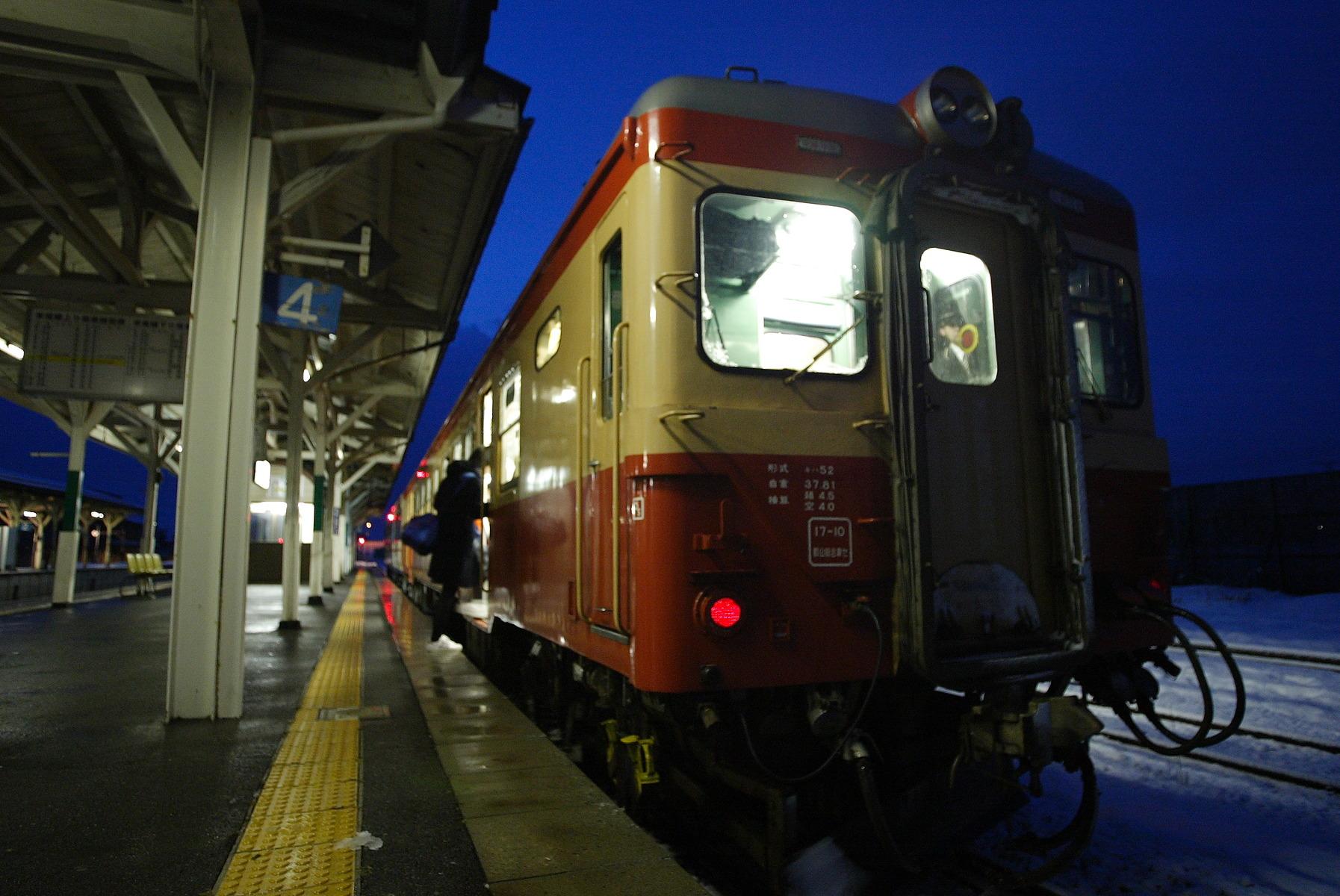 C9DT2506