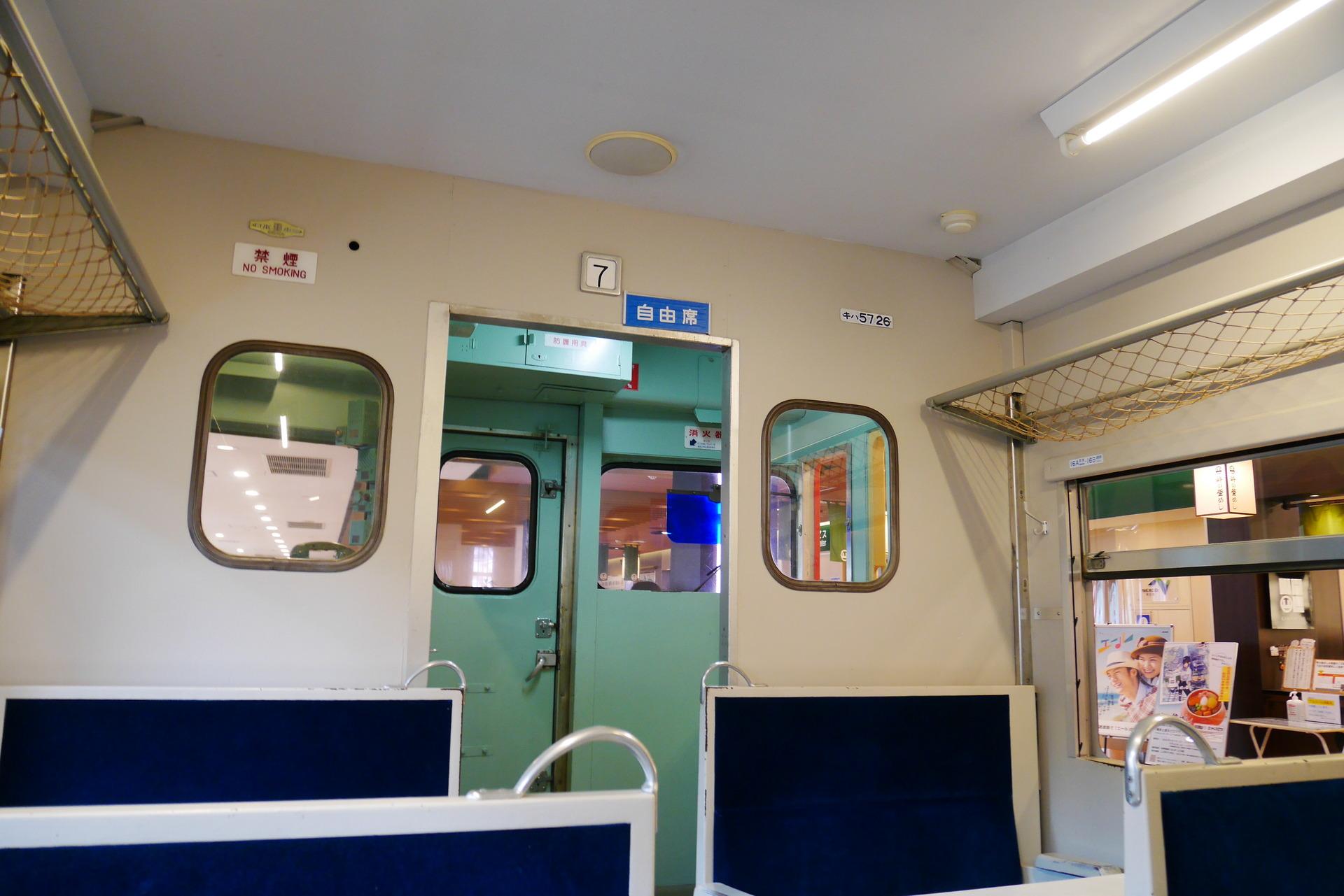 P1130672