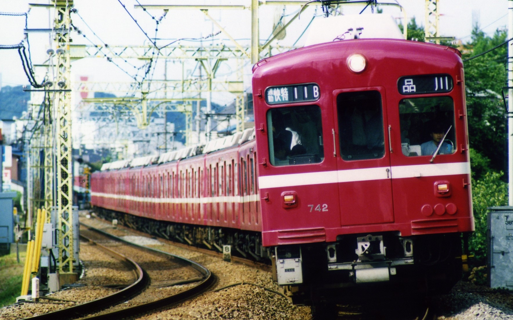 711B (2)