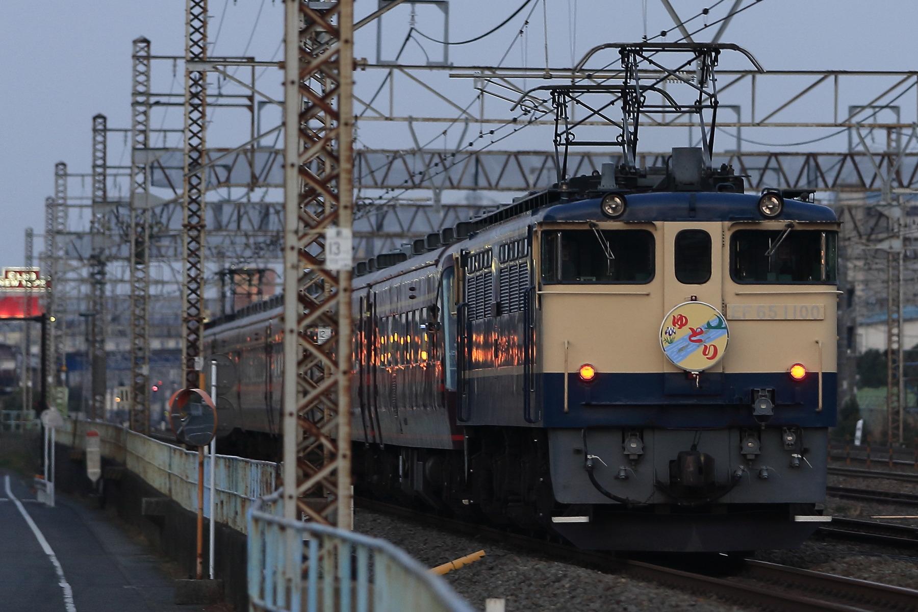 PN1H8396