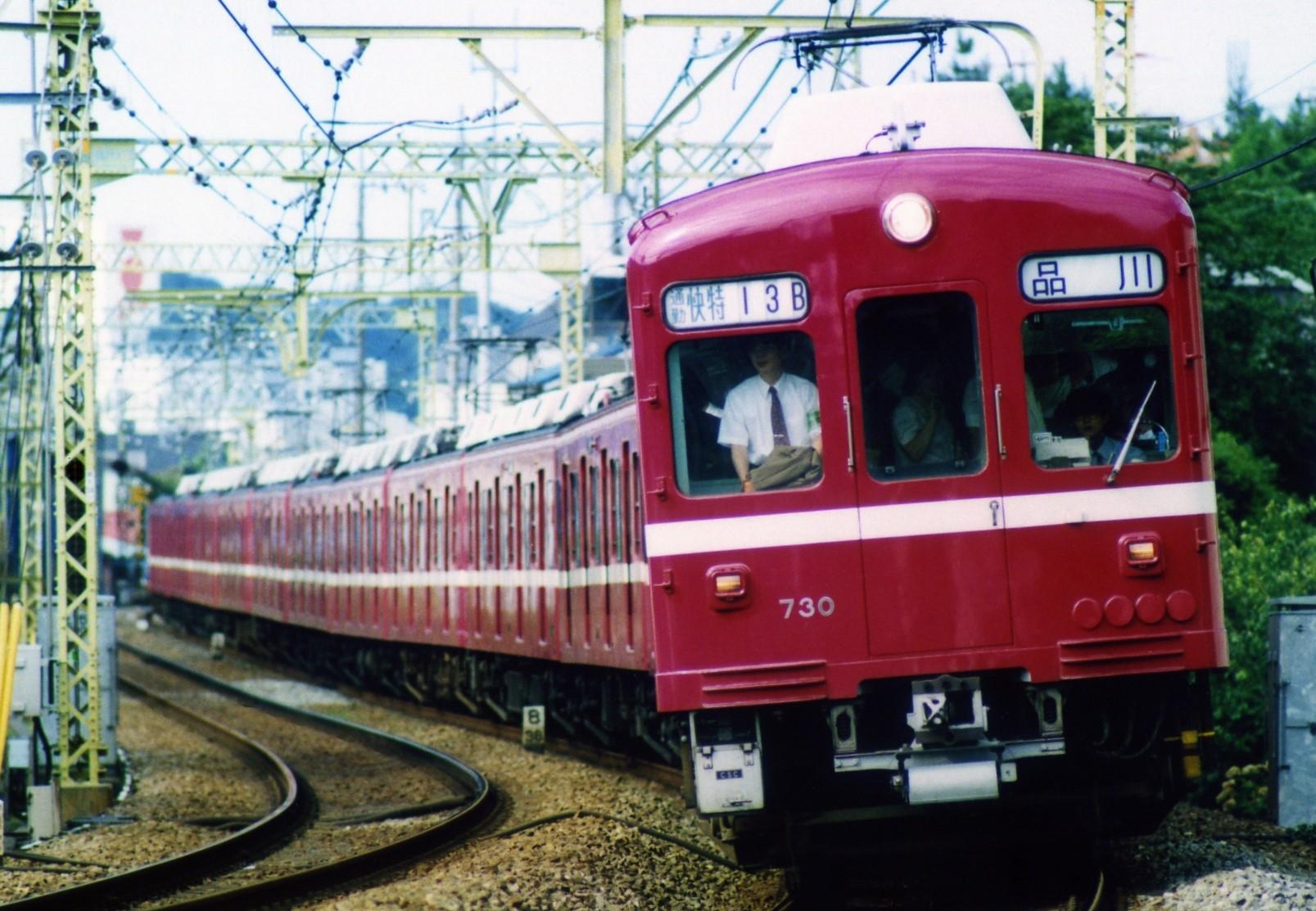 713B (2)