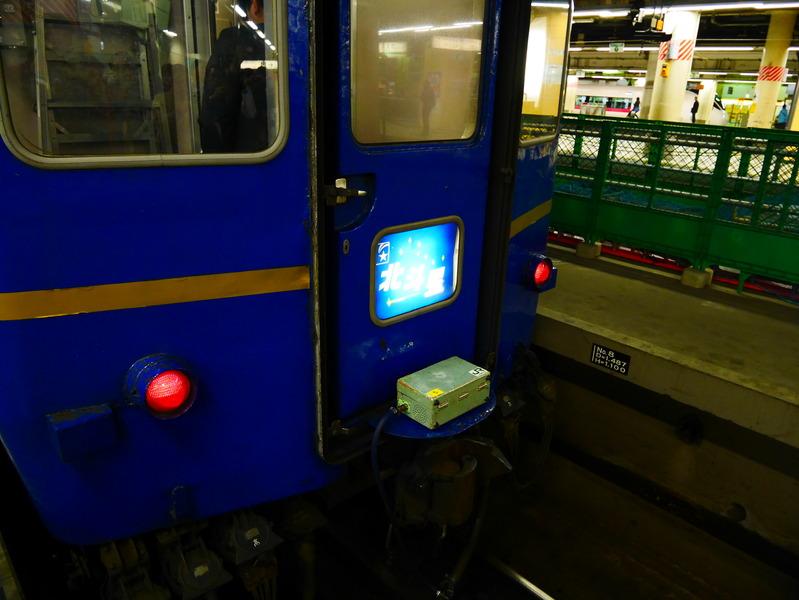 P1010647