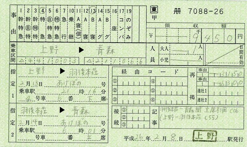 img112 (2)