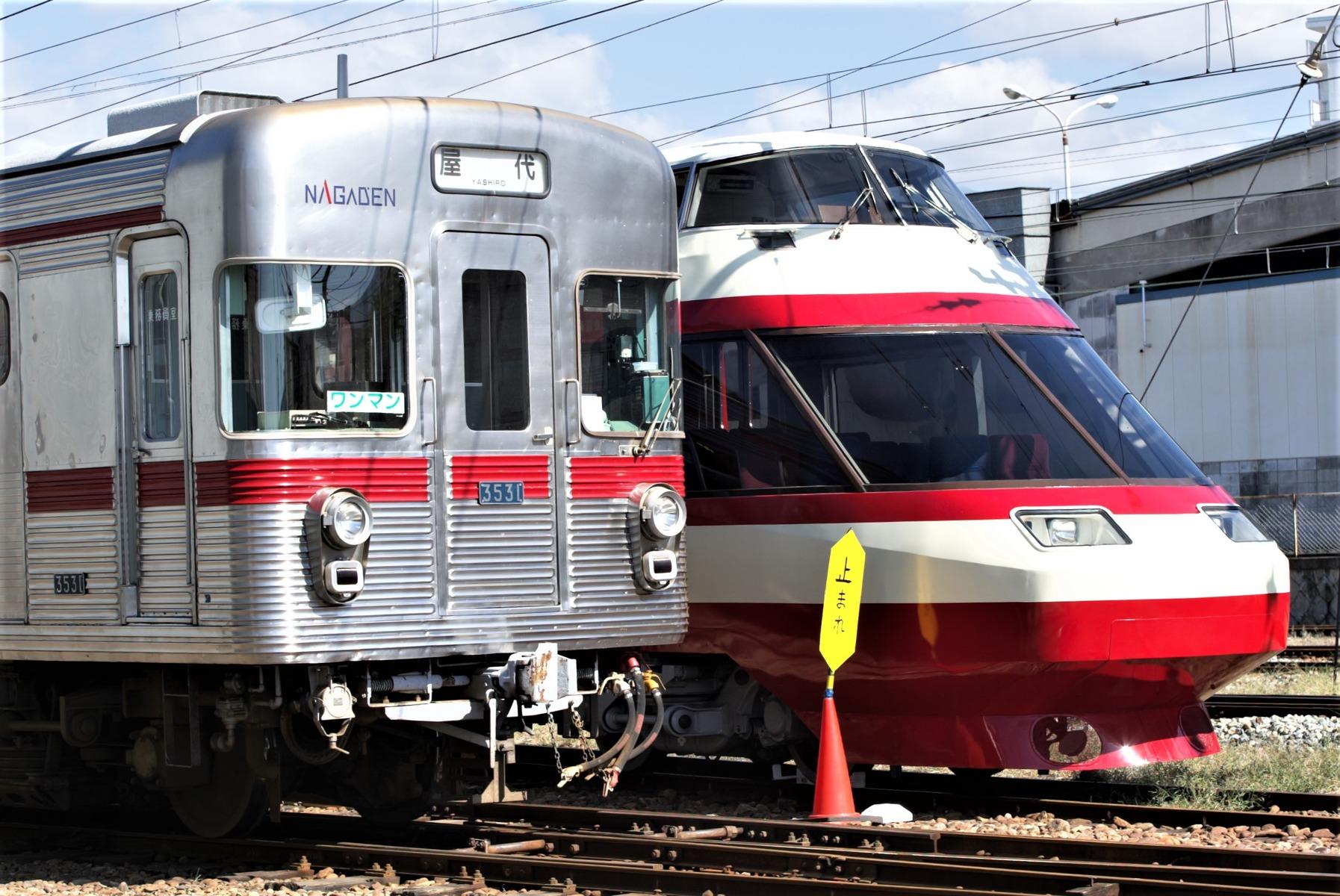C9DT1991 (2)