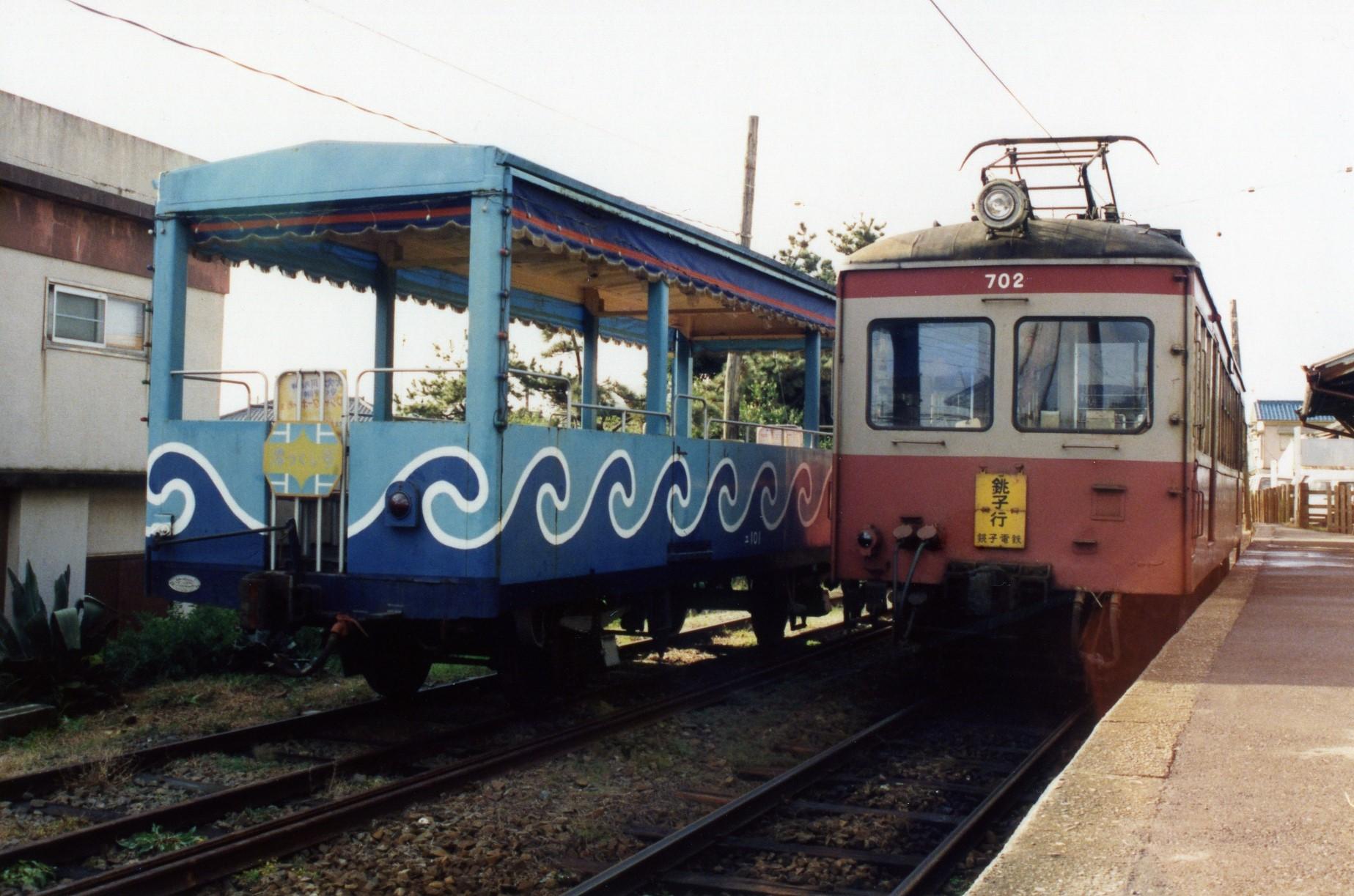 img292 (2)