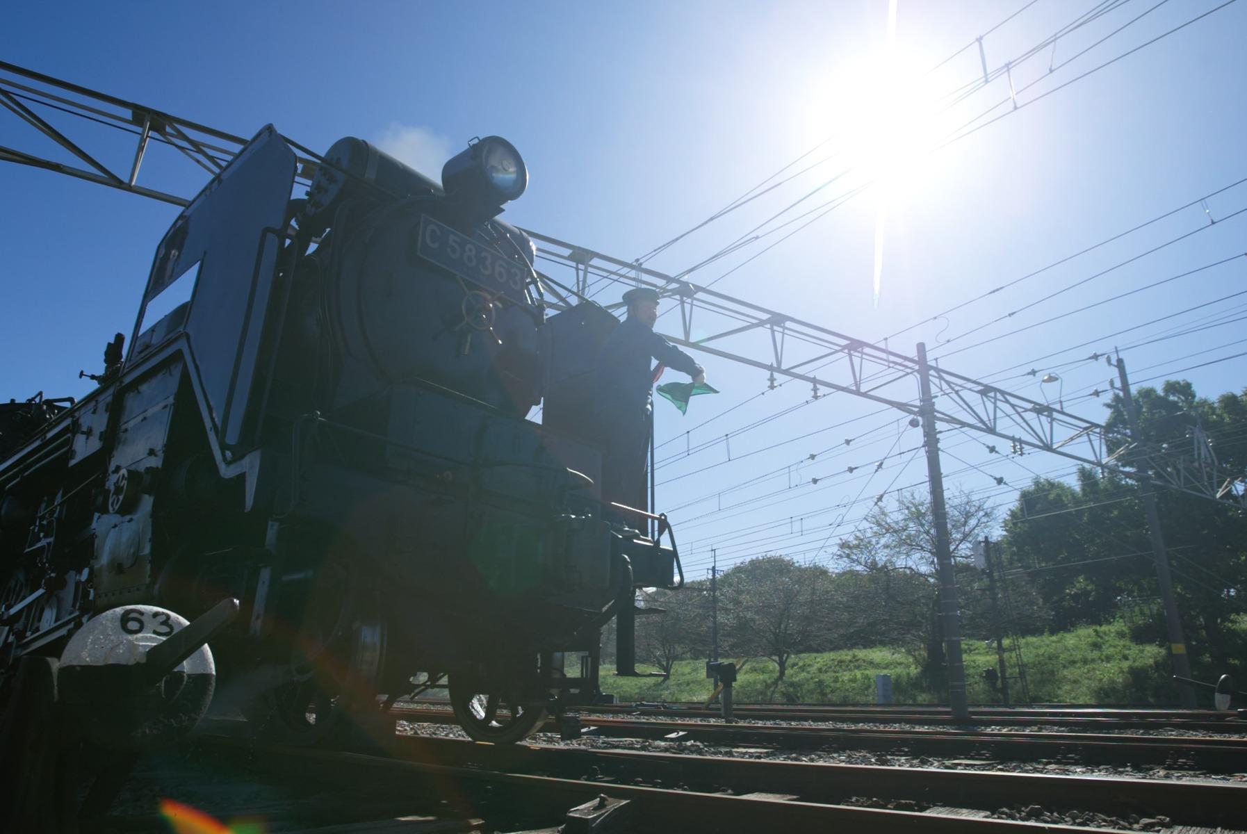 C9DT1942 (2)