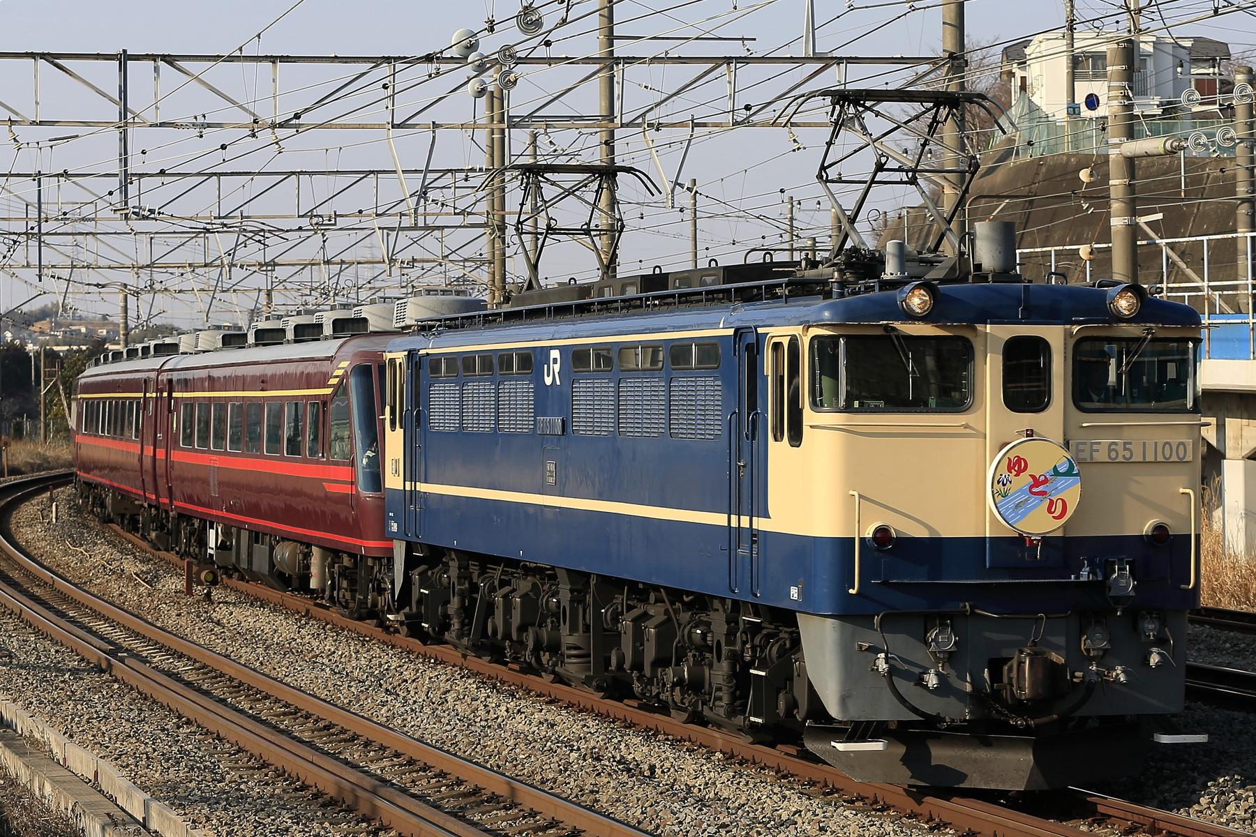 PN1H8348