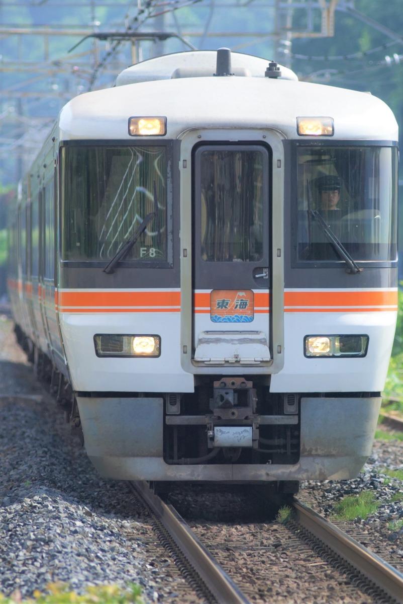C9DT0579 (2)