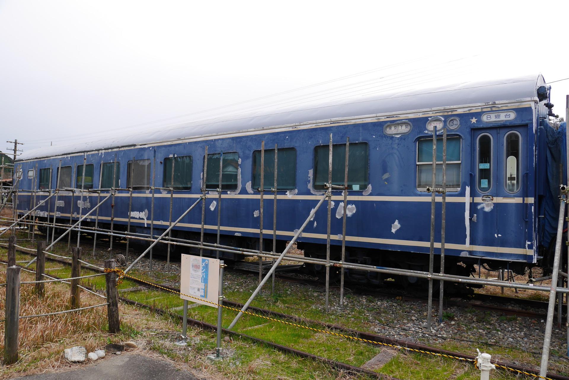 P1130097