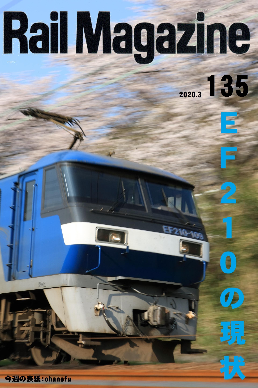 PN1H8563