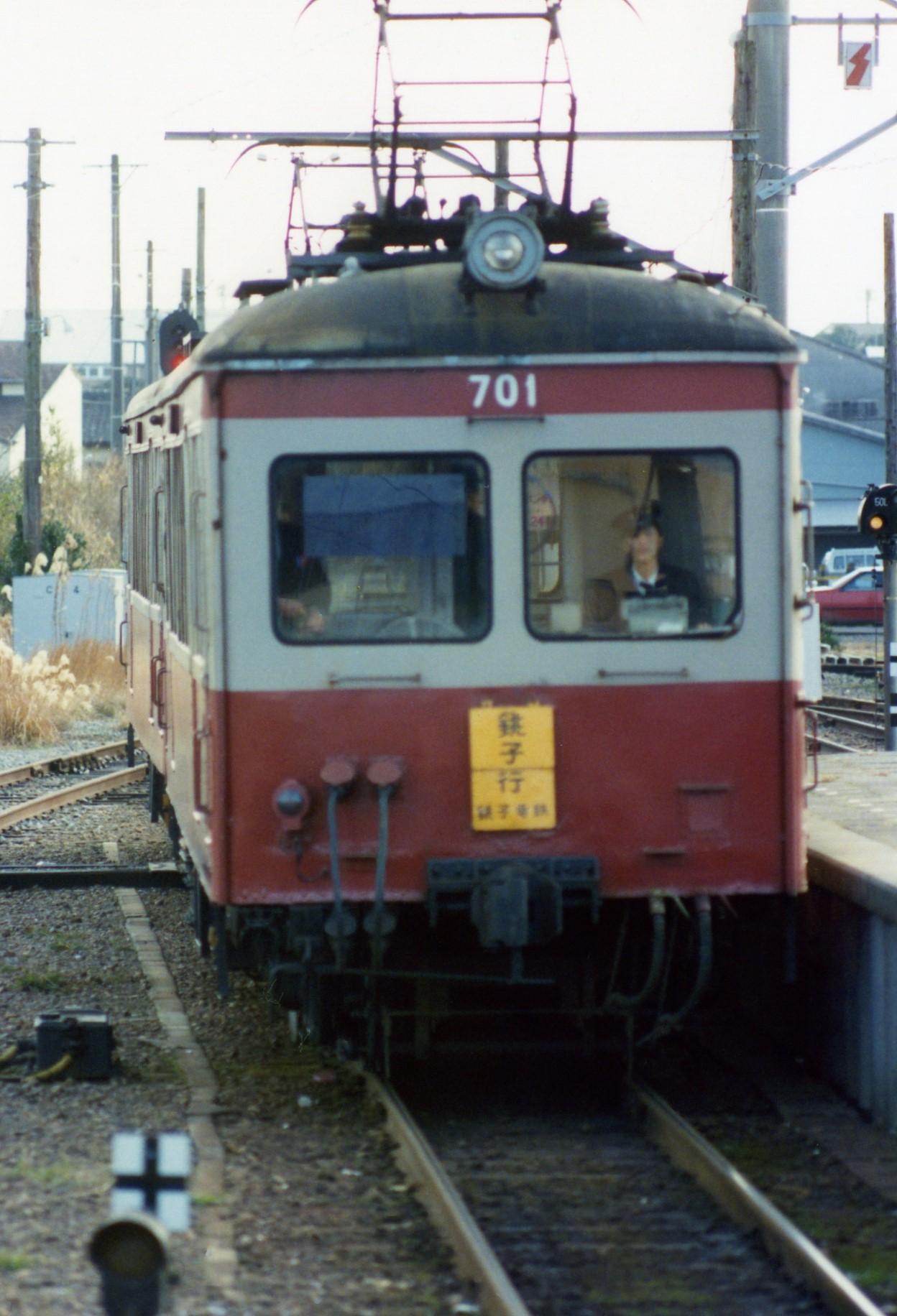 img287 (2)