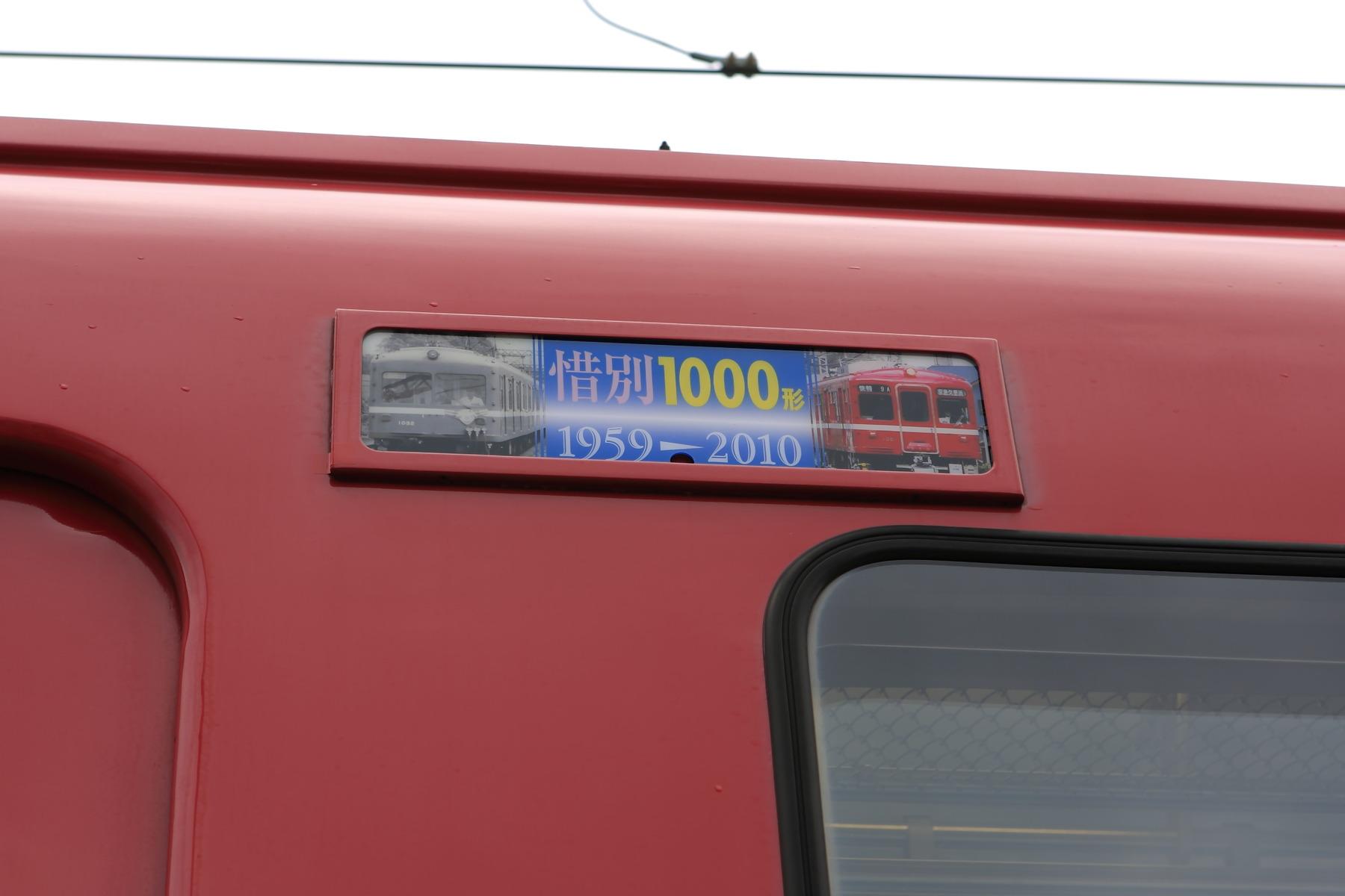 PN1H0405