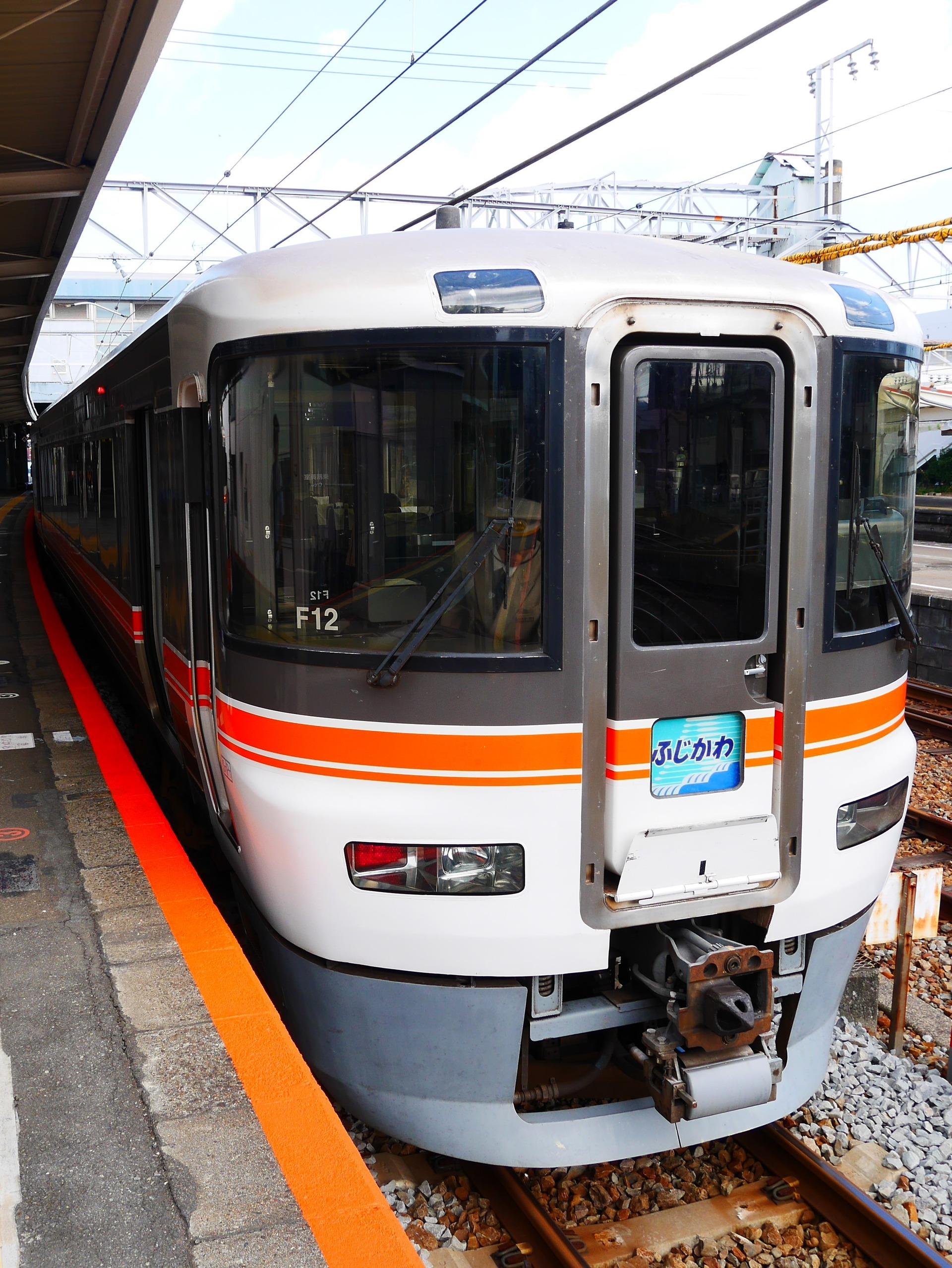 P1070361 (3)