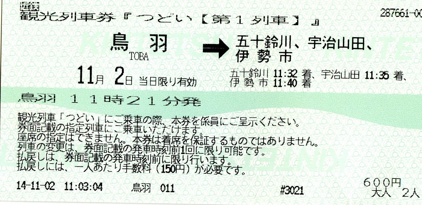 img122 (2)