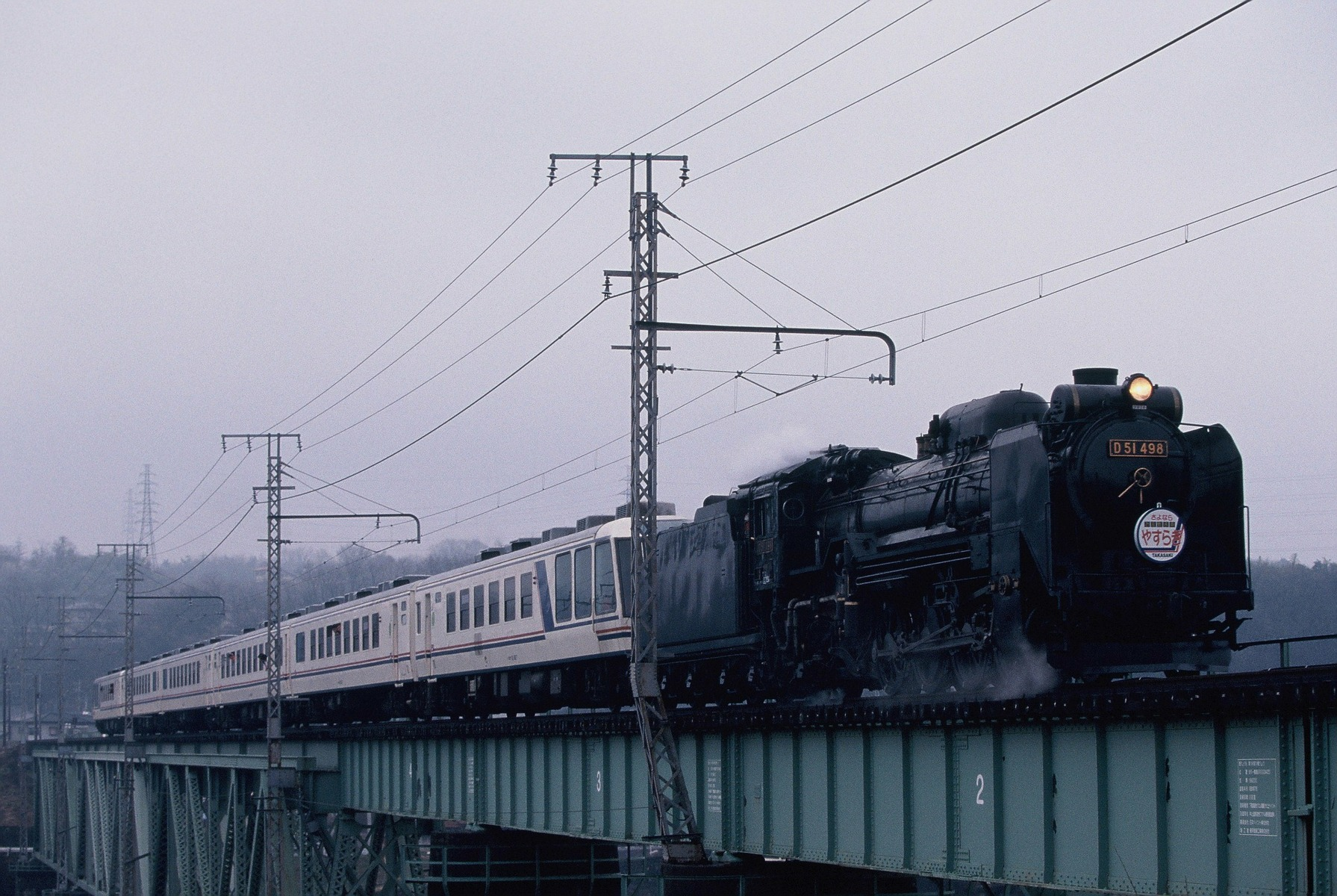 044-019