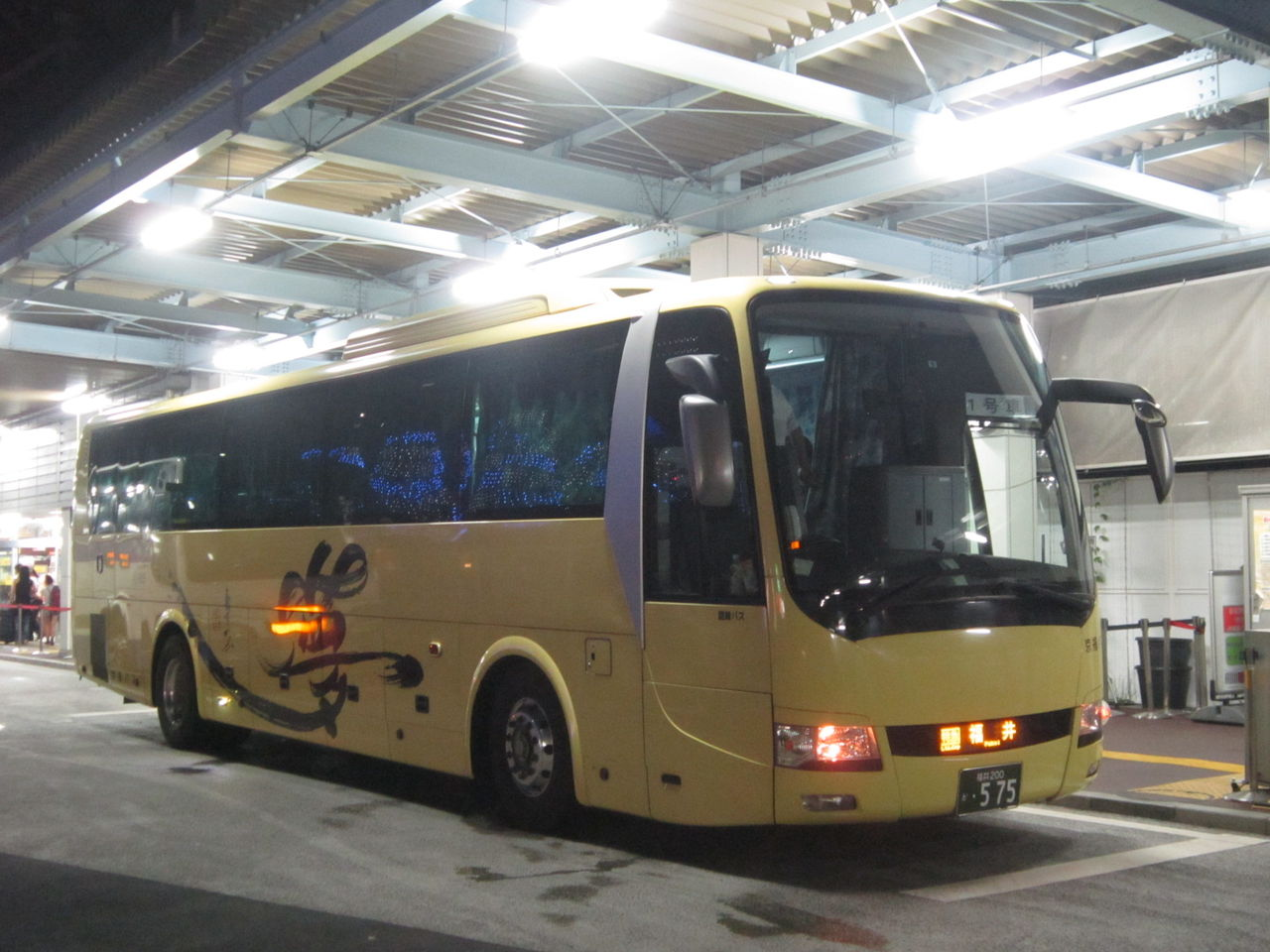 HIGHWAY EXPRESS BUS の日常京福バス 575コメント