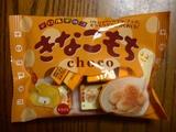 チロルチョコ きなこ餅 お徳用パック