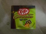 KitKat 抹茶&きなこさんw