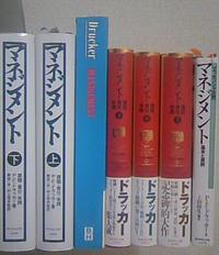川越税理士マネジメント