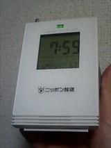 ニッポン放送出演 大林 茂樹3