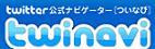 twinavi_logo