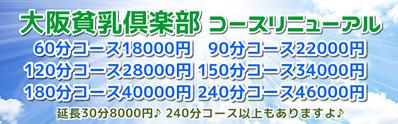 18000-60