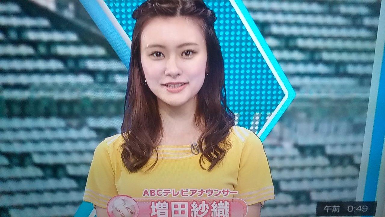 アナウンサー 増田 紗織