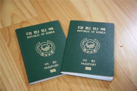 パスポート韓国