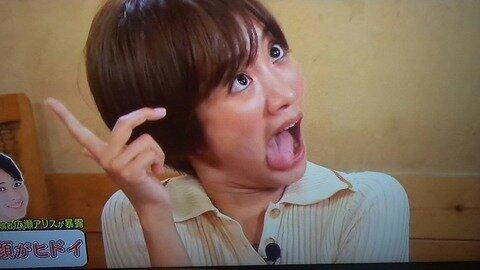 夏奈 変顔
