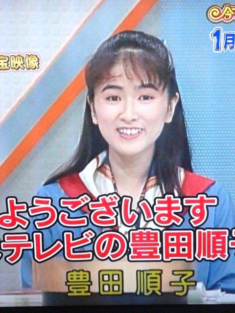 豊田順子の画像 p1_2