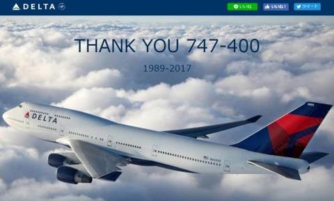 747-400-デルタ