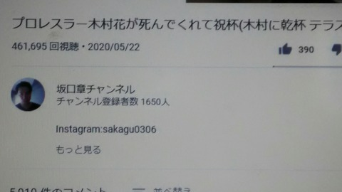 P_20200524_142105