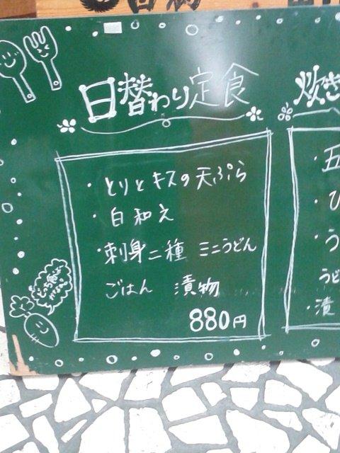8bd7a9b1.jpg