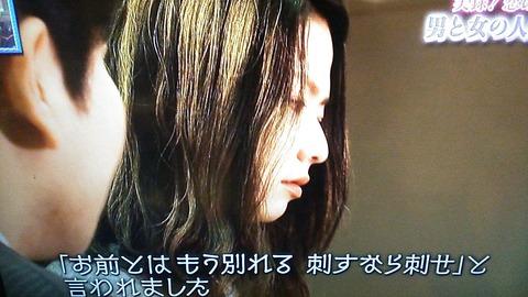a89cf9ae.jpg