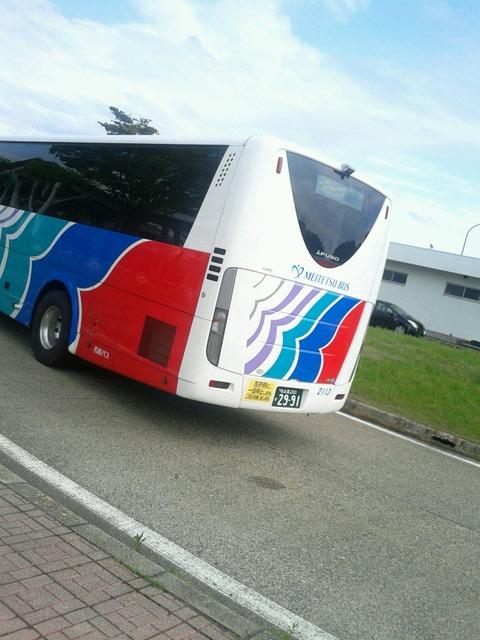 ac43d113.jpg
