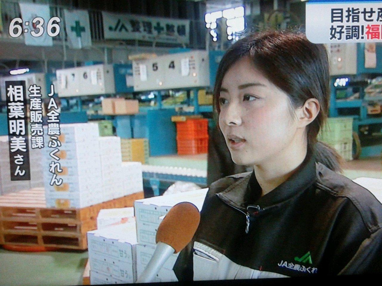 池尻和佳子の画像 p1_24
