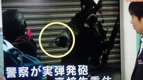 香港警察発砲