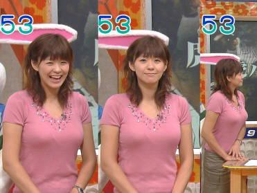 武田和歌子