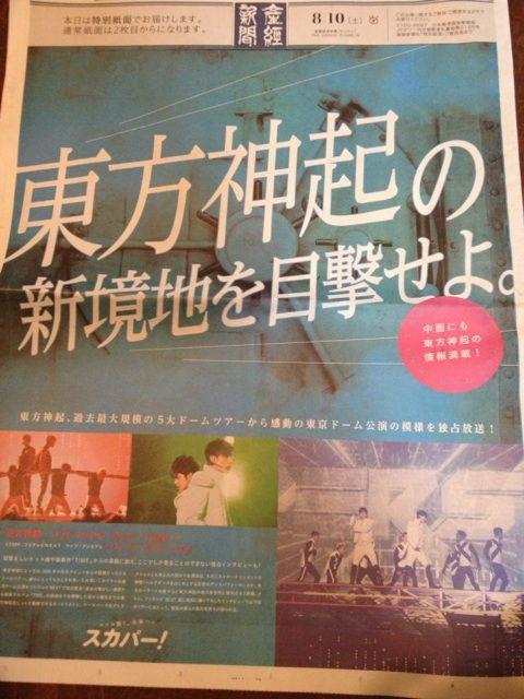 http://livedoor.blogimg.jp/ohho_nikki/imgs/e/c/ec3ecf18.jpg