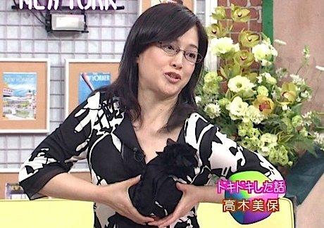 【悲報】高木美保、涙のセクハラ被害告白!!うせやろ...