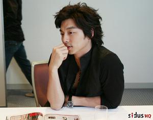 GongYoo_070702_08