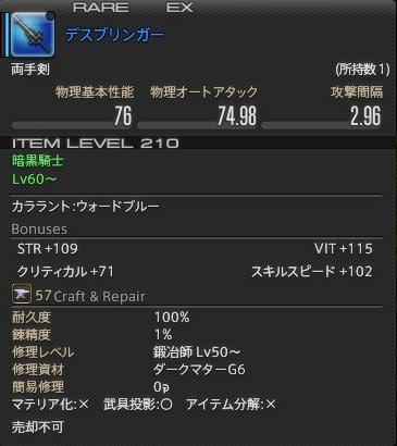 ffxiv_dx11 2015-11-22 01-36-31