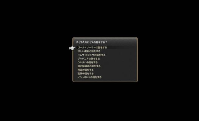 Baidu IME_2016-12-26_17-35-36