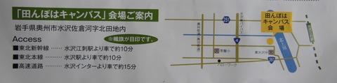 DSCN3988 (2)